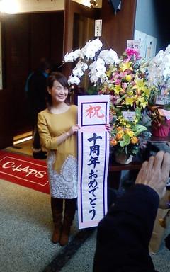 Megu001